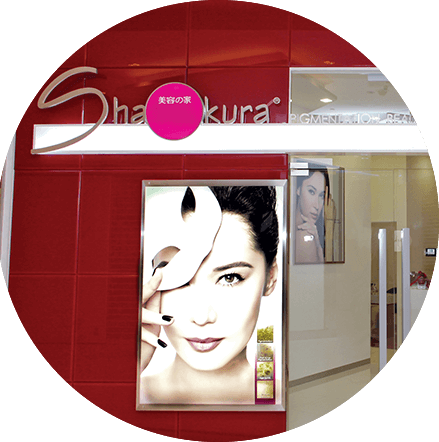 Shakura Singapore facility store entrance