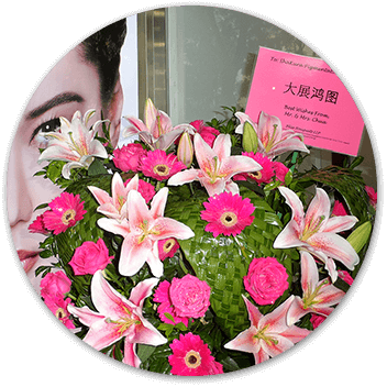 Shakura Singapore bouquet of flowers