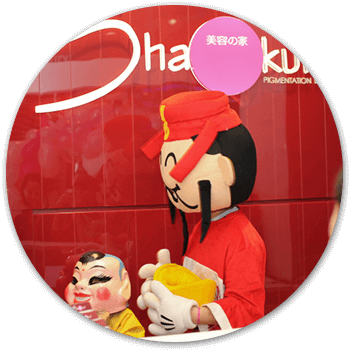 Shakura Singapore after the opening new outlet