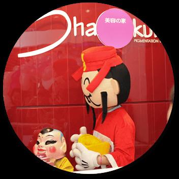 Shakura-Jcube-Jurong-East