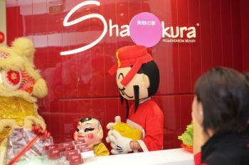 Shakura-Jcube-Jurong-East-Grand-Opening-mascott-3