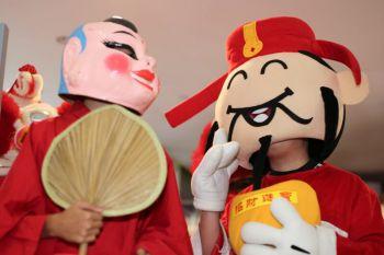 Shakura-Tampines-1-Grand-Opening-mascott