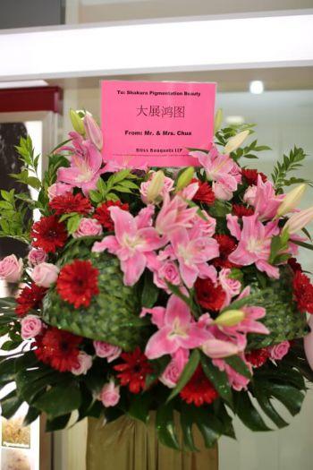 Shakura-Tampines-1-Grand-Opening-flowers